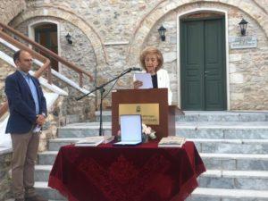Ομιλία καθηγήτριας κας Ξανθάκη-Καραμάνου σε εκδήλωση ΙΝ.Ε.ΒΥ.Π για την εκδήλωση μνήμης στον Δ. Καλοειδή