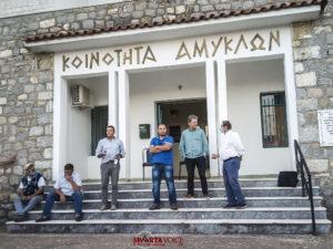 Όχι στην δημιουργία Σταθμού Μεταφόρτωσης Απορριμμάτων ζητούν οι κάτοικοι των Αμυκλών
