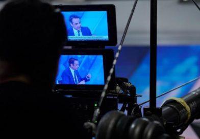 ΣΥΡΙΖΑ : Ο κος Μητσοτάκης δίνει και άλλο κρατικό χρήμα στα κανάλια