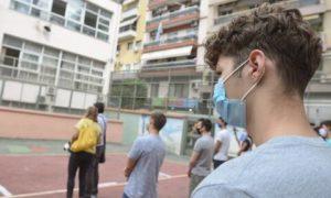 Το σχολείο της αντικανονικότητας «Μητσοτάκη-Κεραμέως» άνοιξε τις πόρτες του