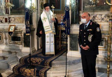 Γιόρτασε η Ελληνική Αστυνομία τον προστάτη της Άγιο Αρτέμιο