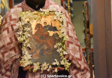 Πανηγυρικός εσπερινός στον Άγιο Δημήτριο Τσεραμιό Δ. Σπάρτης