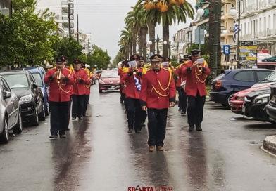 Πορεία της Φιλαρμονικής Σπάρτης προς τιμήν της Εθνικής Επετείου του ΟΧΙ