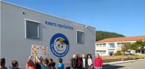 Δωρεάν προληπτικές παιδιατρικές εξετάσεις σε χωριά του Δήμου Σπάρτης