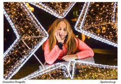 Καλά Χριστούγεννα – ευχές από το Spartavoice.gr