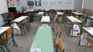 Οδηγίες και πληροφορίες για την Εξ Αποστάσεως Εκπαίδευση στα Δημοτικά Σχολεία, Νηπιαγωγεία, Γυμνάσια και Λύκεια