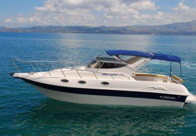 Ηλεκτρονική εφαρμογή e-ΔΛΑ: Προστέθηκε η κατηγορία για άδεια χειριστή ταχυπλόου σκάφους