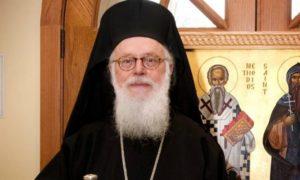 """Στο  """"Ευαγγελισμός"""" ο αρχιεπίσκοπος Αλβανίας Αναστάσιος"""