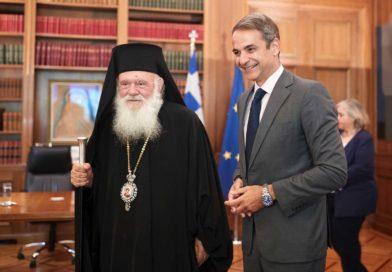Το ΑΚΚΕΛ ρωτάει πάλι: «Τελικά ο Μητσοτάκης είναι υπεράνω και των δικών του νόμων ή ανεύθυνος;»