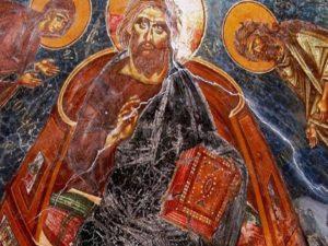 Ιερά Μητρόπολη Μάνης – Ευχή εις ασθενούντα και ευρισκόμενον εν μονάδι εντατικής θεραπείας