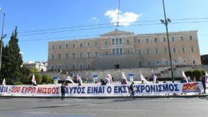 ΠΑΜΕ Λακωνίας : 10ωρη δουλειά, 200 ευρώ μισθός  Αυτός είναι ο εκσυγχρονισμός!
