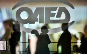 Πως θα γίνεται η εξυπηρέτηση κοινού στον ΟΑΕΔ (ΚΠΑ2)