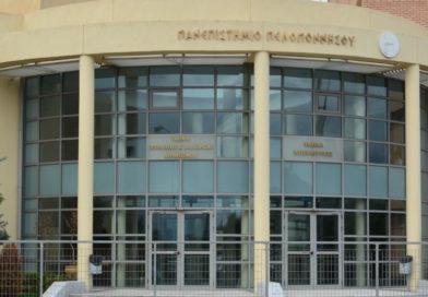 Ερώτηση στην Βουλή για την υποστελέχωση του τμήματος Ψηφιακών Συστημάτων Σπάρτης
