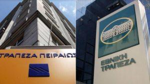 Κλείνουν 94 καταστήματα της Εθνικής Τράπεζας και Πειραιώς