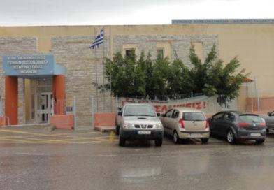 """Ε.Δ.Ε ζητά η """"Ελληνική Λύση"""" για την Διοίκηση του Νοσοκομείου Μολάων"""