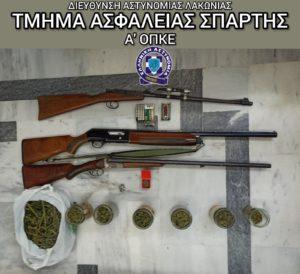 Σύλληψη 41χρονου στο 16ο χιλ. Ε.Ο Σπάρτης – Γυθείου