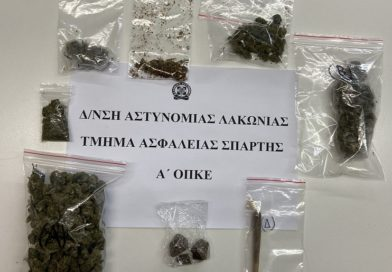 Συνελήφθησαν ένας 28χρονος και 26χρόνος στην Σπάρτη
