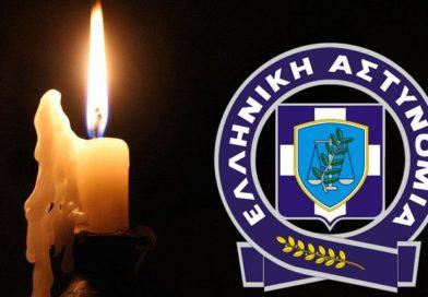 Συλλυπητήριο μήνυμα του Αρχηγού της Ελληνικής Αστυνομίας για τον άδικο χαμό Τριών Αστυνομικών