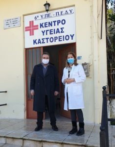 Στ. Αραχωβίτης – Επίσκεψη στο Κέντρο Υγείας Καστορείου