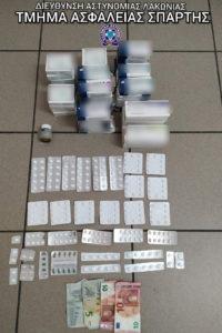 Συνελήφθησαν 2 άτομα για κλοπή Φαρμακείου στην Σπάρτη