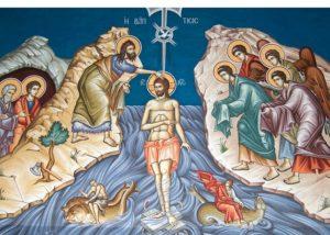 Των Θεοφανίων – Μεγάλη εορτή του Χριστιανισμού