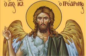 Του Αγίου Ιωάννη Προδρόμου και Βαπτιστού