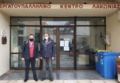 Επίσκεψη Στ. Αραχωβίτη στο Εργατοϋπαλληλικό Κέντρο Λακωνίας