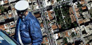 Σε αυστηρό lockdown ο Δήμος Σπάρτης και η Αργολίδα