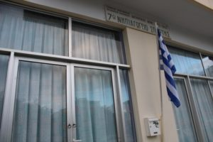 Κλειστά 2 Νηπιαγωγεία στην Σπάρτη για θετικά κρούσματα και σε νήπιο