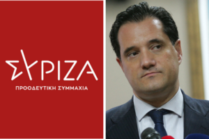 ΣΥΡΙΖΑ : Ο κ. Γεωργιάδης μπορεί να ζήσει με 534 ευρώ το μήνα.