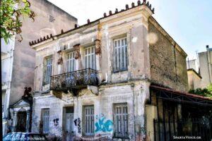 Διαδικτυακή ημερίδα για «Νεοκλασικά κτίρια και Πρόγραμμα διάσωσης και διατήρησής τους»Σπάρτης