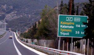 Τι απαντά το Υπ. Μεταφορών στον Αθ. Δαβάκη για την αναγραφή της Σπάρτης στις πινακίδες των αυτοκινητοδρόμων