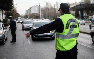1.243 παραβάσεις με 14 συλλήψεις την Τρίτη 6.4.2021 για τα μέτρα αποφυγής της διάδοσης του κορωνοϊού