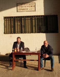 Επίσκεψη Στ. Αραχωβίτη στον Α.Σ Γερακίου: