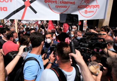 Αλ. Τσίπρας: Ό,τι πιο αντιλαϊκό έχει φέρει ποτέ ελληνική κυβέρνηση η κατάργηση του 8ωρου