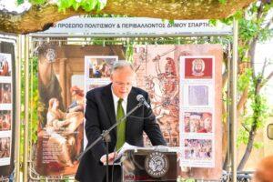ΠΑΛΑΙΟΛΟΓΕΙΑ 29/05/2021 -Πανηγυρικός Δημάρχου Σπάρτης Πέτρου Δούκα