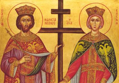 Πρόγραμμα Ιεράς Πανηγύρεως Μητροπολιτικού Παρεκκλησίου Αγίων Κωνσταντίνου και Ελένης Γυθείου (περιοχή Σελινίτσας)