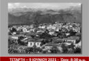 """Σπάρτη – Διαδικτυακή ομιλία με θέμα """"Η εξέλιξη της πόλης, η παράδοση και το ατομικό συμφέρον των κατοίκων"""""""