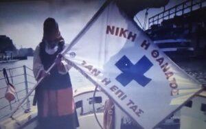 Η Μάνη ήταν η τιμώμενη περιοχή της Ελλάδος σε εκδηλώσεις στην Ν. Υόρκη