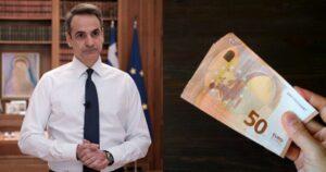 ΣΥΡΙΖΑ ο κ. Μητσοτάκηςέχει κάνει το βίο των νέων αβίωτο, τώρα προσπαθεί να τους εξαγοράσει με 150 ευρώ