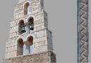 """""""Περί καμπαναριών ο λόγος"""" – Διαδικτυακή ομιλία του αρχιτέκτονα ΓΙΩΡΓΟΥ ΓΙΑΞΟΓΛΟΥ"""