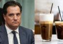 Προβλέπεται ανατίμηση σε πολλά προϊόντα στα 5 ευρώ ο καφές