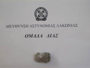Εκτεταμένη αστυνομική επιχείρηση στην Π. Πελοποννήσου συνελήφθησαν 102 άτομα