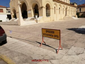 Η Σπάρτη αλλάζει – Ξεκινά το έργο ανάπλασης του «Όpen Mall»
