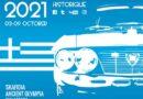 Στην Σπάρτη ο αγώνας Ιστορικών Αυτοκινήτων «Tour du Péloponnèse»