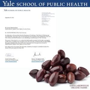 Πανεπιστήμιο των ΗΠΑ επιλέγει Λακωνική επιχείρηση για έρευνα επιτραπέζιων ελιών