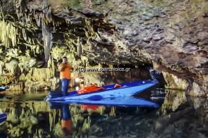 Διρός Σπήλαιο